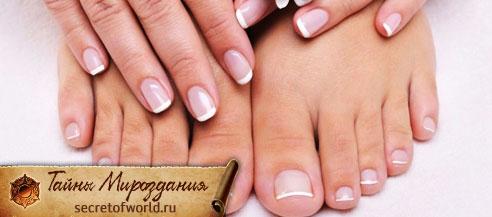 Как избавится от грибка на ногтях пальцев ног