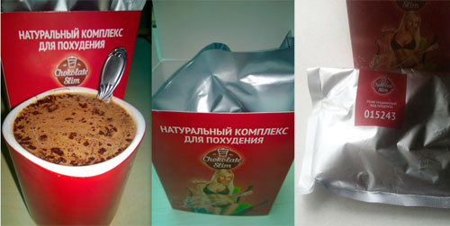 Как Пить Шоколад Слим Для Похудения Инструкция - фото 10