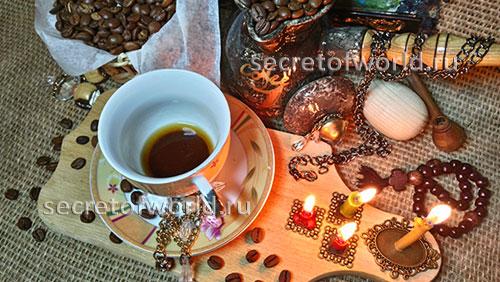Трактовки символов при гадании на кофейной гуще - Омгуру