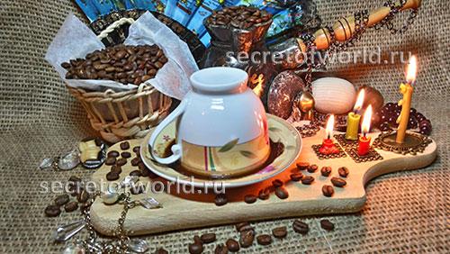 Гадание на кофейной гуще: Предскажи судьбу, наслаждаясь ароматным кофе!