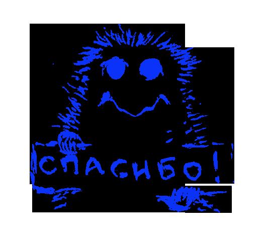 chudik_2