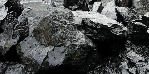 натуральные камни талисманы из шунгита