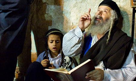 верующие в иудаизм