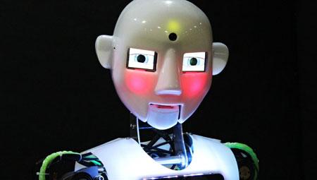 робот автомат