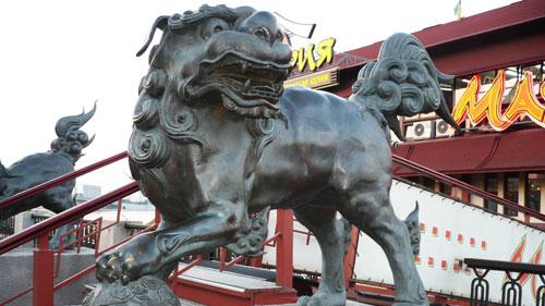 Императорский лев-хранитель