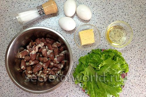 ингредиенты для салата с куриными сердцами