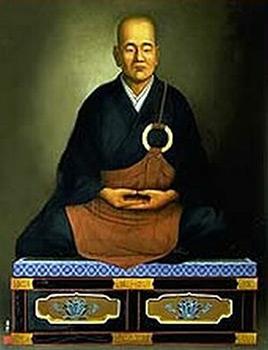 Буддийский монах Эйсай