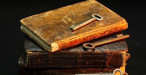 Ключ к знаниям