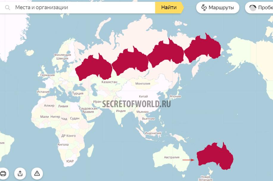 Австралия в России