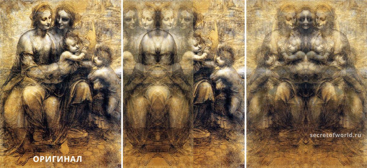 Демоны на картине Богоматель с младенцем