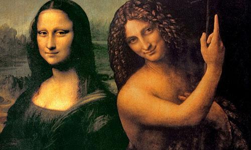 Мона Лиза и Салаи