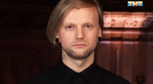 Юлий Кодек