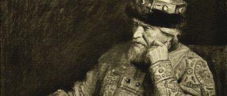 50 фактов о Иване Грозном