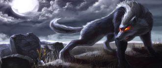 Дикая охота Сатаны
