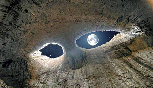 Пещера Глаз Бога
